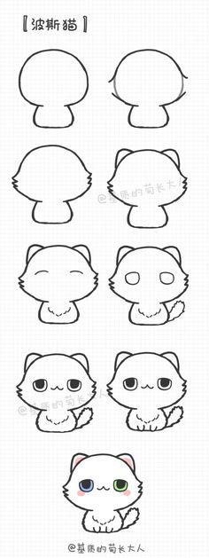 如何画波斯猫,来自@基质的菊长大人