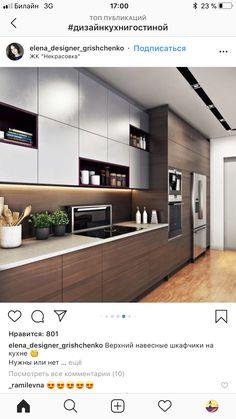 Rainfall Shower, Kitchen Cabinets, Interior, Kitchens, Design, Home Decor, Decoration Home, Indoor, Room Decor