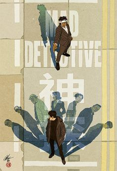 My tribute to Johnnie To's Mad Detective ( 神探 ).