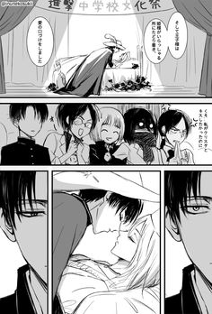 Lena_レナ (jealous Levi is best Levi!)