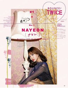 "Twice-Nayeon ""ViVi"" Magazine December"