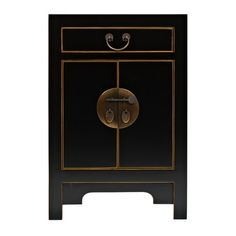 Funky little chinese cabinet good old john lewis for for John lewis chinese furniture