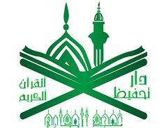 "Check out new work on my @Behance portfolio: ""LOGO ALANSARY mOSQUE"" http://be.net/gallery/60330525/LOGO-ALANSARY-mOSQUE"