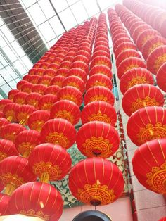 Raised the red lanterns......