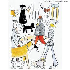 People and dogs - Akira Sorimachi