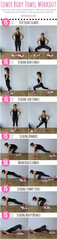 Lower-Body-Towel-Workout