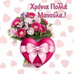 Kai, Floral Wreath, Wreaths, Decor, Floral Crown, Decoration, Door Wreaths, Deco Mesh Wreaths, Decorating
