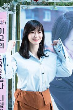 Korean Actresses, Asian Actors, Korean Actors, Korean Beauty, Asian Beauty, Asian Woman, Asian Girl, Dramas, World's Cutest Girl