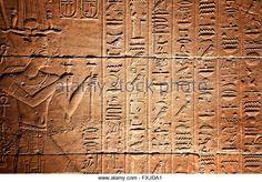 Hieroglyphs in the temple of Kalabsha near Aswan High Dam (Egypt) - Stock Image