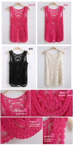 韩国进口 全蕾丝 很仙很美 宽松蕾丝罩衫 蕾丝外罩背心 自留款-淘宝网