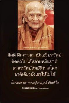 Thai Monk, Buddha Quote, Wisdom, Teaching, Amazing, Quotes, Books, Buddha, Quotations