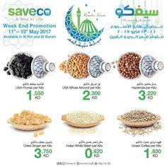 كل نهاية الاسبوع هو يومين تحطيم الاسعار في #سيفكو الري والقرين  Every Weekend Is Shocking Prices Day In #Saveco Al-Rai and Al-Qurain