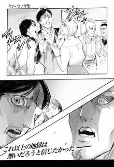 Attack On Titan Series, Attack On Titan Comic, Attack On Titan Fanart, Anime Manga, Anime Art, Last Exile, Aot Memes, Levi X Eren, Levi Ackerman