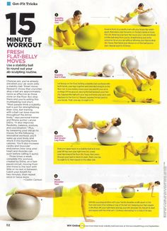 15 minute stability ball workout