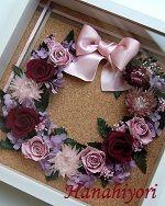 2011年4月のレッスン☆ガラスフレームのリースアレンジ Floral Wreath, Alice, Wreaths, Seasons, Home Decor, Room Decor, Seasons Of The Year, Garlands, Home Interior Design