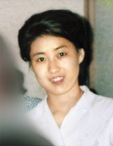 Rare Photo of Kim Jong-un's Mother Published in Japan - The Chosun Ilbo (English Edition): Daily News from Korea - North Korea Kim Jong Il, North Korea, Rare Photos, Picture Show, Culture, Japan, Daily News, History, House Design