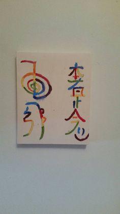 Check out The Three Reiki Symbols on midnightstarrart