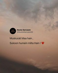 Love Parents Quotes, Relationship Texts, Parenting Quotes, Urdu Poetry, Feelings, Braid, Angel, Friends, Videos