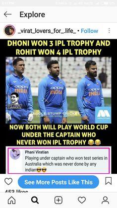 Funny Text Memes, Funny School Memes, Some Funny Jokes, School Humor, Funny Quotes, History Of Cricket, World Cricket, India Cricket Team, Cricket Sport