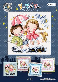 Sodastitch Indonesia PKT-SO-3172 - Paket Starry Night