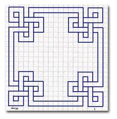 Motifs Blackwork, Blackwork Embroidery, Graph Paper Drawings, Graph Paper Art, Art Drawings, Graph Paper Journal, Pencil Drawings, Geometric Drawing, Geometric Art
