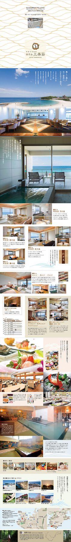 南紀白浜 ホテル三楽荘様 パンフレット制作 2017.5 Web Design, Hotels, Design Web, Website Designs, Site Design