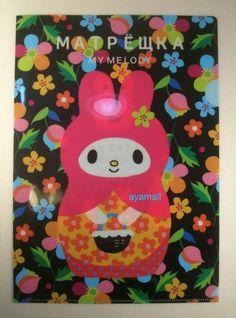Sanrio Japan My melody A4 clean file/folder-russia