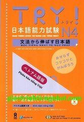 Try N4 Ngữ pháp (Kèm CD)