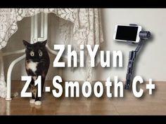 ZhiYun Z1-Smooth C開箱 │智雲三軸穩定器開箱 【妞開箱完整版】 #MimoUnboxing1 - YouTube