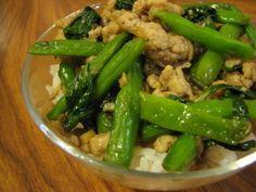 I'll Eat You: Gai Pad Kaprow- Thai Basil Chicken