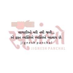 Special Love Quotes, Gujarati Quotes