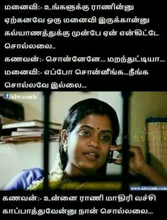 43 Best Tamil Quotes Images Comment Images Gold Quotes Golden Quotes