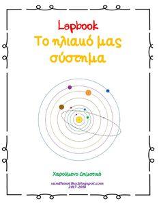 Lapbook  Το ηλιακό μας  σύστημα  Χαρούμενο Δημοτικό  vandhmotiko.blogspot.com  2017-2018 Fails, Periodic Table, Planets, Preschool, Chart, Teaching, Periotic Table, Periodic Table Chart, Kid Garden