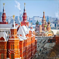 Historical Museum, St.Basil Cathedral, Red Square in Moscow. View from top of the Ritz-Carlton hotel.