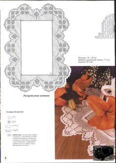Gallery.ru / Фото #4 - ММ.Вязание крючком 2009-8.Мой скан - berbera53