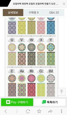 This Pin was discovered by SveDiscover thousands of images about How to Multi-Color Tapestry Crochet Tips and Free Pattern -Tapestry Crochet Free PatternsThis Thursday, you're invited Diy Crochet Patterns, Tapestry Crochet Patterns, Crochet Chart, Beading Patterns, Crochet Stitches, Crochet Projects, Knit Crochet, Crochet Handbags, Crochet Purses