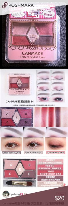 CANMAKE EYE SHADOW It's brand new 5 colors eyeshadow from Japan. I got one but my friend got another one from Japan to me too. Feel free to comment or send me message if you like it! Canmake Makeup Eyeshadow