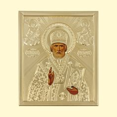 SHOP-PARADISE.COM:  Ikone im Rise Nikolaj Tschudotworetz, 11x13 cm 9,52 €