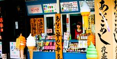 Ice cream stand Miyajima, Japan. All photos were taken by Gerald O. Canon 60D w/Image Stabilizer EFS 18-135mm lens