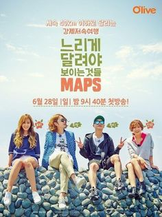 Girls' Generation's Yuri, Super Junior's Heechul And Simon D. Team Up For New Travel Program 'Maps' - http://imkpop.com/girls-generations-yuri-super-juniors-heechul-and-simon-d-team-up-for-new-travel-program-maps/
