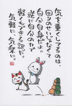 左のヒザです。の画像 | ヤポンスキー こばやし画伯オフィシャルブログ「ヤポンスキーこばやし画伯のお絵描き日記」Powered by Ameba