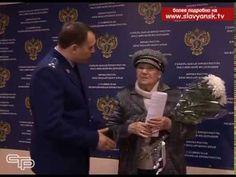 Жительнице Славянска вернули квартиру, отобранную обманом