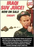 suv juice
