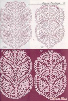 Tina's handicraft : 25 designs & patterns for pineapple crochet stitch Gilet Crochet, Crochet Lace Edging, Crochet Chart, Crochet Flowers, Crochet Stitches, Crochet Patterns, Pineapple Crochet, Ribbon Design, Irish Lace