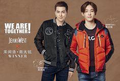WINNER Mino and Taehyun - JeansWest