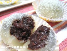 Red Bean Mochi. Actually I hate red bean but it can be substituted with peanuts or something like that.