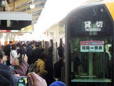 姫路~奈良間で初の直通運転-山陽・阪神・近鉄線またぐイベント列車