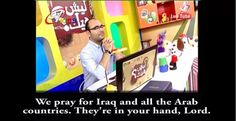 Young Egyptian Boy's Prayer For Iraq Goes Viral
