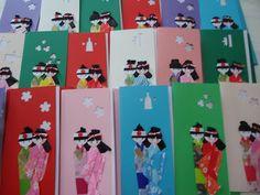 Aida Art & Gifts: Cartões