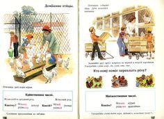 Zdjęcie - 14.01.2008 - sgfrida | Fotosik.pl